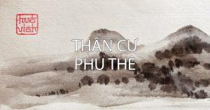 Thân cư Phu Thê