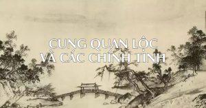 Cung Quan Lộc và các chính tinh