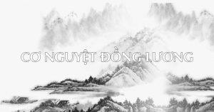 Cơ Nguyệt Đồng Lương