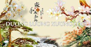 Dương Lương Xương Lộc