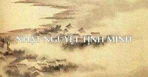 Nhật Nguyệt Tịnh Minh